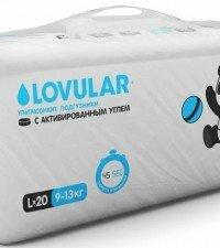Подгузники детские LOVULAR с активированным углем, L, 9-13 кг. 20 шт/уп